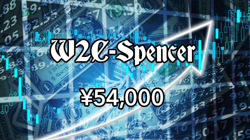 W2C-Spencer「スペンサー【7つのEAで高勝率を実現】MT4資産運用システム」